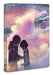 「君の名は。」【ゲオ限定セット】スチールブック付き Blu-rayスペシャル・エディション 3枚組
