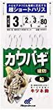 ハヤブサ(Hayabusa) 皮ハギ 超ショートハリス キツネ鈎 3-2 HD201-3-2