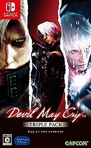 Devil May Cry Triple Pack -Switch 【Amazon.co.jp限定】ARアプリを用いたオリジナルデジタルフォトフレーム(ダンテ3種&トリッシュ&ルシア&レディ&バージル) 同梱 & オリジナルデジタル壁紙(PC・スマホ) 配信 付