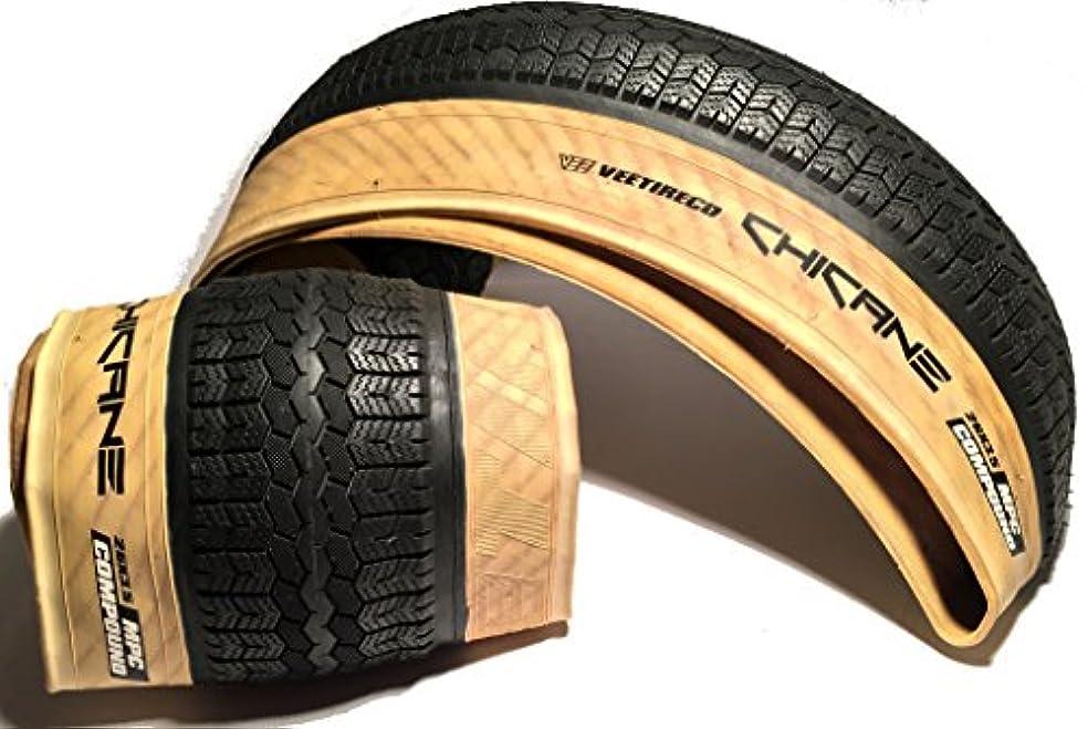 ギャラントリー結婚レクリエーションVee - ゴム製 26 x 3.5 チカン ファットバイクタイヤ 折りたたみビーズ 多目的コンパウンド 2個セット