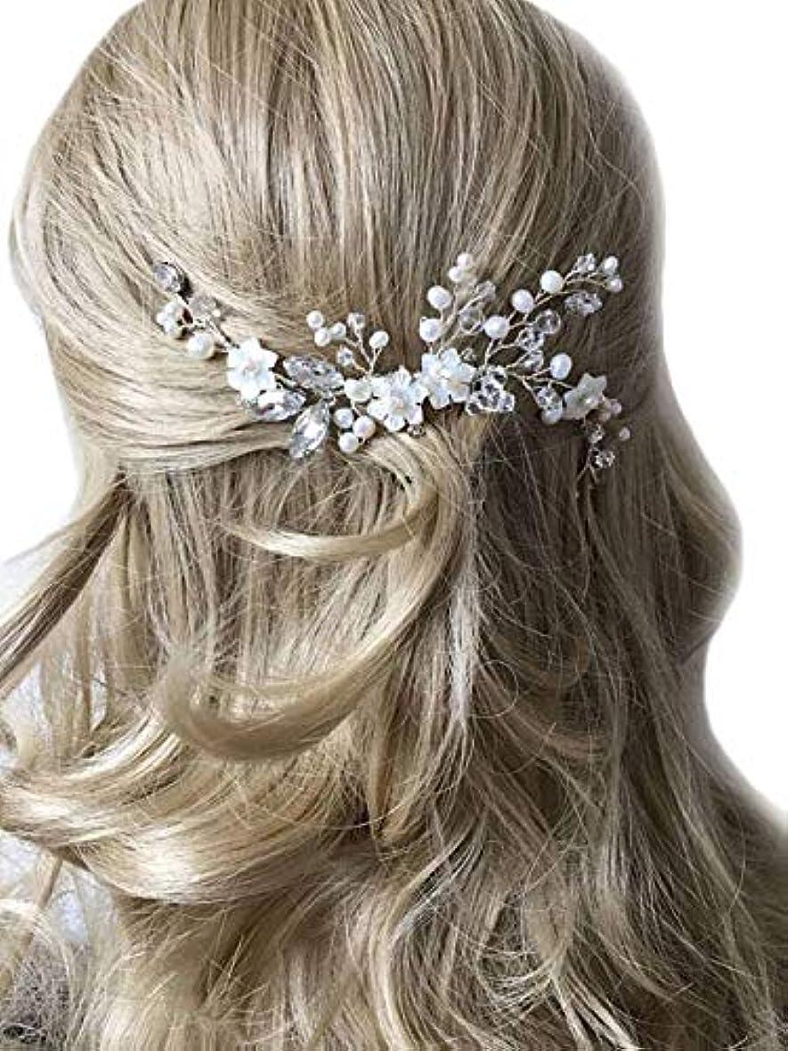 合成溶かす電気のUnicra womens 花嫁とブライド シルバー 結婚式 花 髪 櫛ブライダルウェディングヘアアクセサリー フリーサイズ シルバー