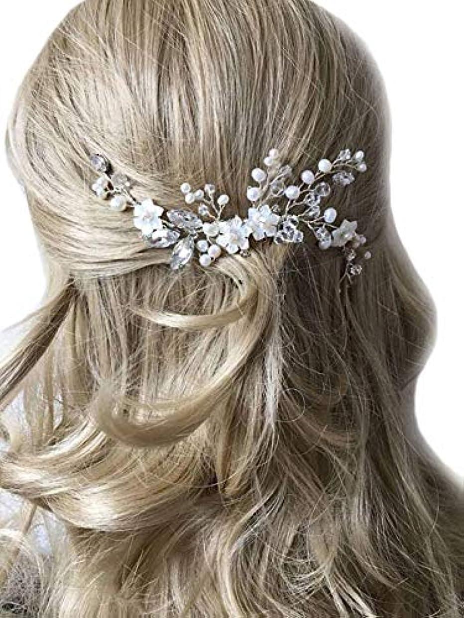 ヒップパドル知覚Unicra womens 花嫁とブライド シルバー 結婚式 花 髪 櫛ブライダルウェディングヘアアクセサリー フリーサイズ シルバー