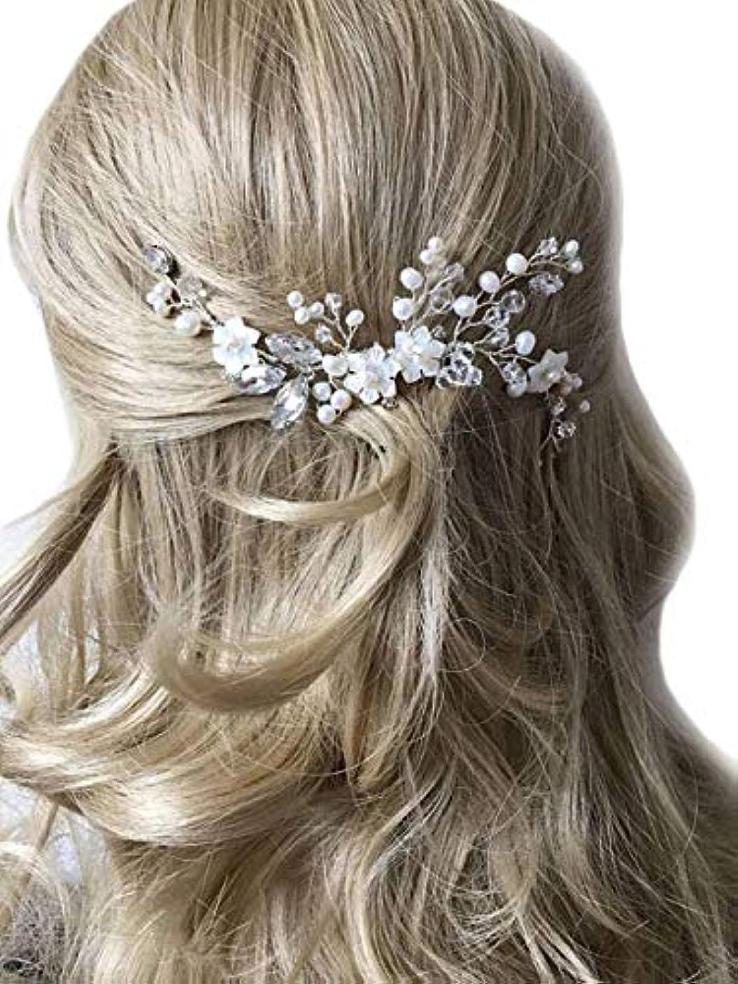 立場ベリーエッセイUnicra womens 花嫁とブライド シルバー 結婚式 花 髪 櫛ブライダルウェディングヘアアクセサリー フリーサイズ シルバー