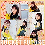 ROCKET FUTURE TYPE C(CD Only)