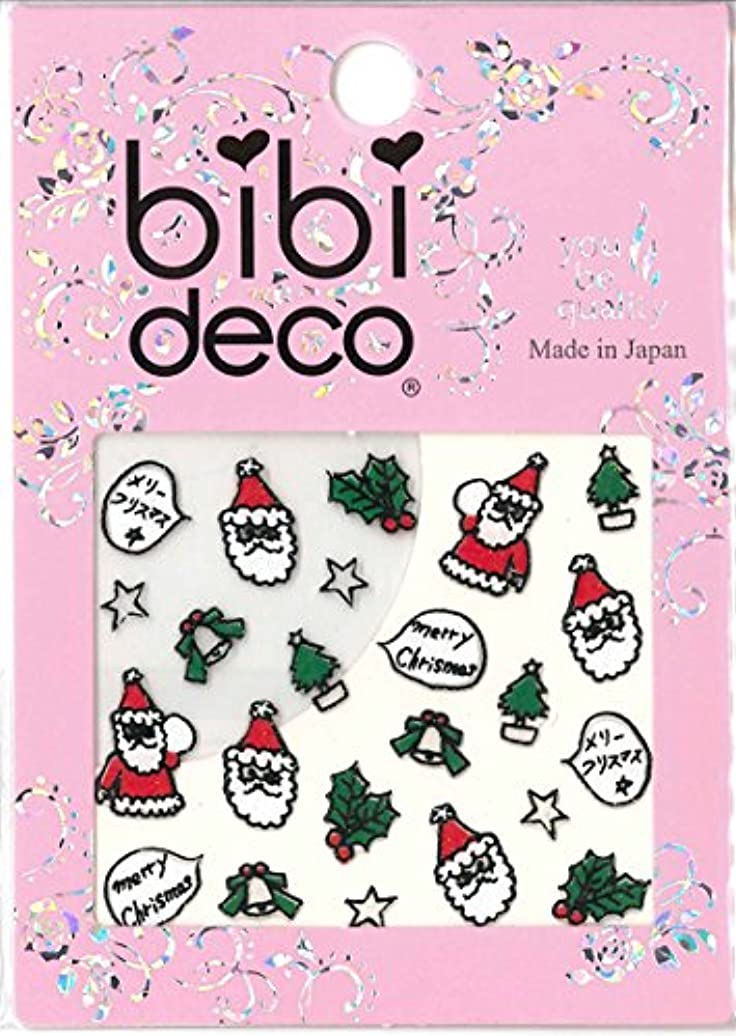 シンプルさ広々採用するbibi DECO メリークリスマス bi-145