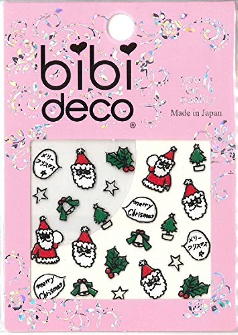 悲惨法廷遊び場bibi DECO メリークリスマス bi-145