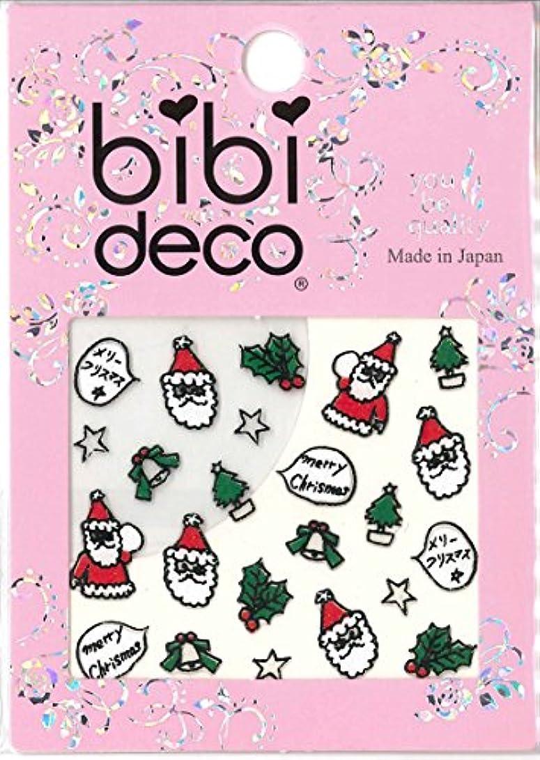 非公式支払い高尚なbibi DECO メリークリスマス bi-145