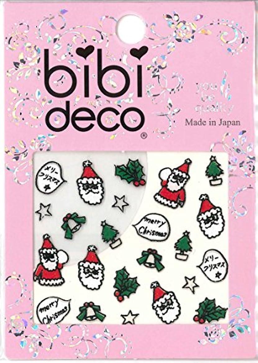 リーン刺します生息地bibi DECO メリークリスマス bi-145