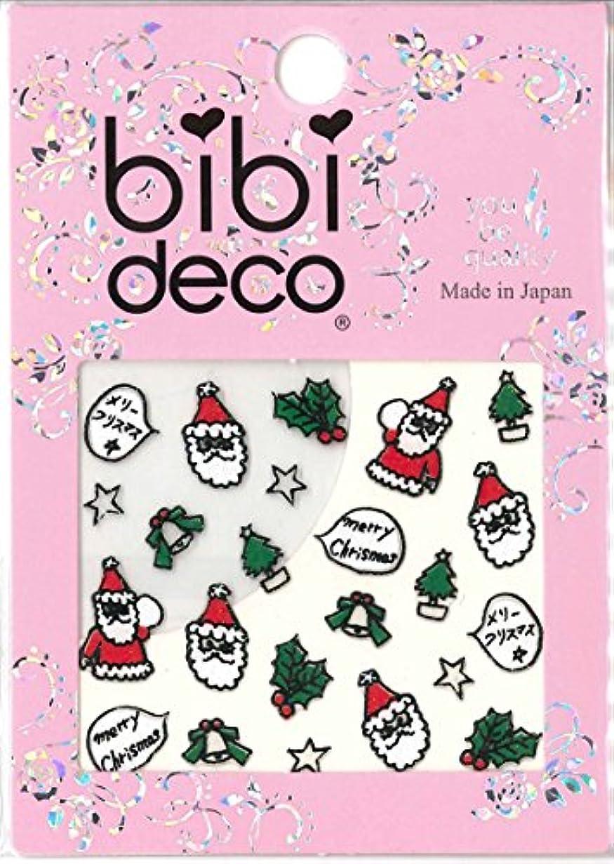 ペデスタル謝る極小bibi DECO メリークリスマス bi-145