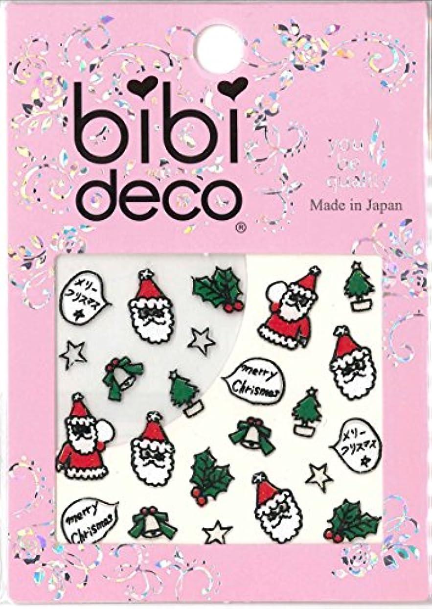 貨物ビジュアルアクセシブルbibi DECO メリークリスマス bi-145