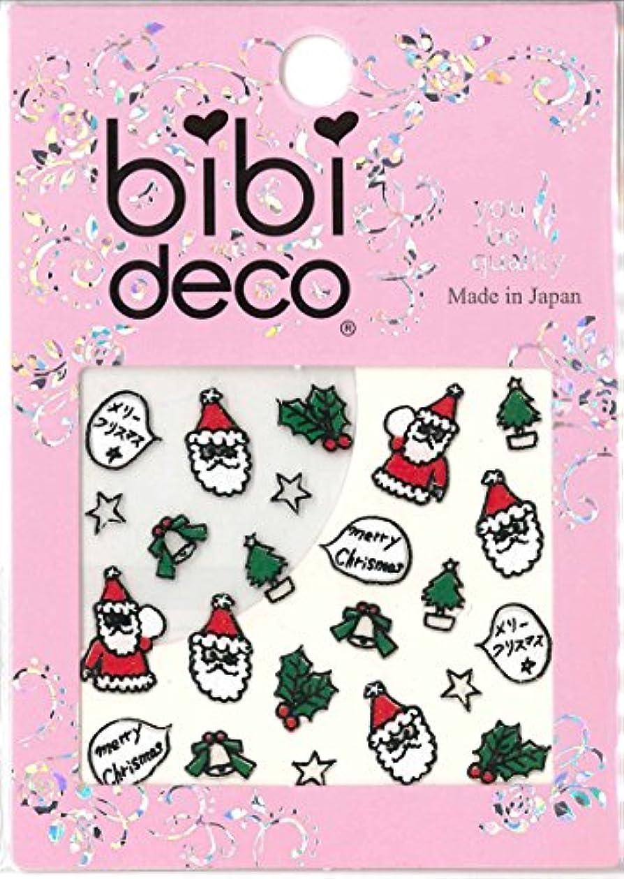 社説書き出すアイザックbibi DECO メリークリスマス bi-145