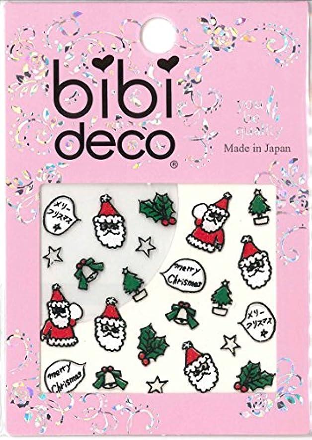 図古風な埋めるbibi DECO メリークリスマス bi-145