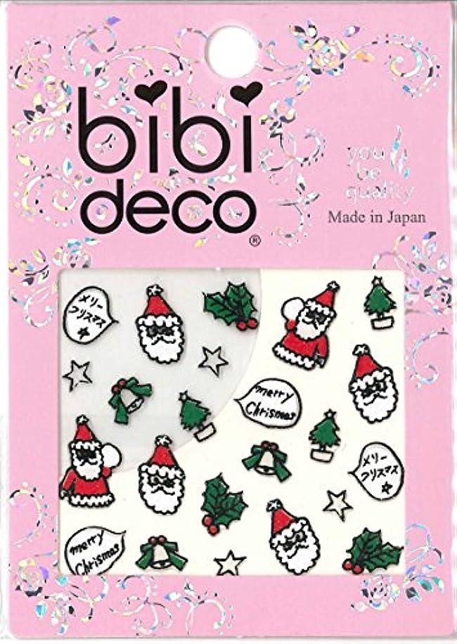 イベント相続人転倒bibi DECO メリークリスマス bi-145