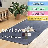抗菌防臭 洗える カーペット 1畳『 WSセリゼ 』【IT-tm】約92×185cm ブルー(#9810233) ホットカーペット対応 画像