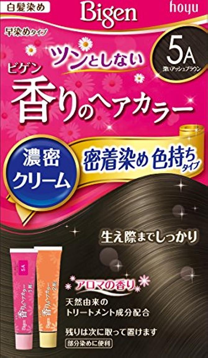 束ねるダムフリースホーユー ビゲン 香りのヘアカラー クリーム 5A (深いアッシュブラウン) 40g+40g [医薬部外品]