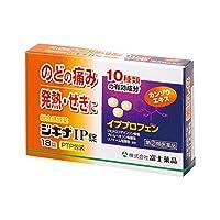 【第2類医薬品】ジキナIP錠 18錠 ※セルフメディケーション税制対象商品