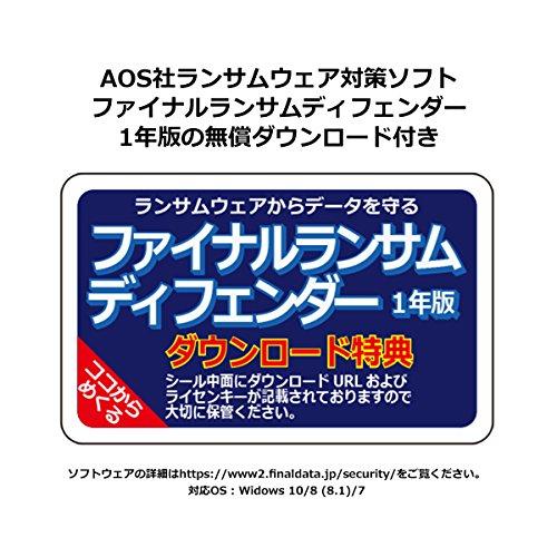 『Samsung SSD 250GB 970 EVO M.2 Type2280 PCIe3.0×4 NVMe1.3 5年保証 正規代理店保証品 MZ-V7E250B/EC』の4枚目の画像