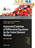 Automated Solution of Differential Equations by the Finite Element Method: The FEniCS Book (Lecture Notes in Computational...