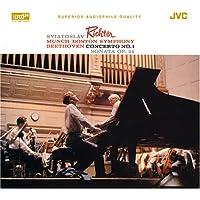 ベートーヴェン:ピアノ協奏曲第1番 ピアノ・ソナタ第22番 [xrcd]