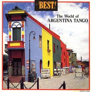 ザ・ベスト!アルゼンチン・タンゴの世界