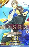 SASRA / Unit Vanilla のシリーズ情報を見る