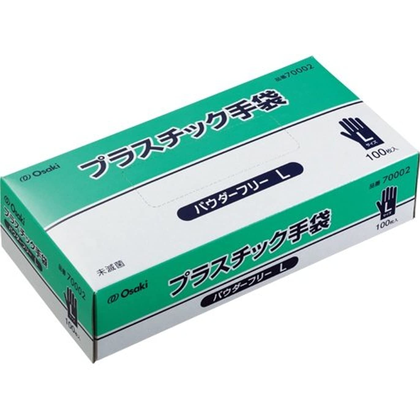 ラップトップ荒野結び目オオサキメディカル オオサキプラスチック手袋 パウダーフリー L 70002 1セット(2000枚:100枚×20箱)