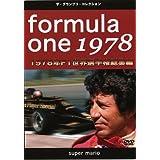 F1世界選手権1978年総集編 [DVD]