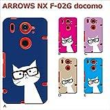 ARROWS NX F-02G (ねこ09) C [C021601_03] 猫 にゃんこ ネコ ねこ柄 メガネ アローズ スマホ ケース docomo