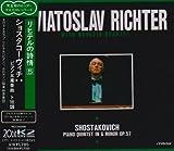 ショスタコーヴィチ: ピアノ五重奏曲