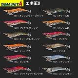 ヤマシタ(YAMASHITA) エギ王 Q N03 KNH 3.5号 EOQ35N03KNH