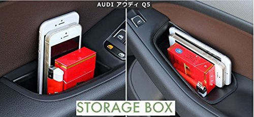 AUDI アウディ ドアハンドル トレイ ドアポケット フロント 左右2P (モデルQ5用)