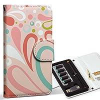 スマコレ ploom TECH プルームテック 専用 レザーケース 手帳型 タバコ ケース カバー 合皮 ケース カバー 収納 プルームケース デザイン 革 フラワー 模様 ピンク カラフル 003548