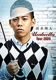 Umbrella Tour 2009 [DVD]