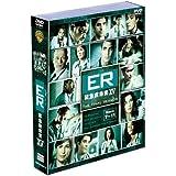 ER緊急救命室 ファイナル・シーズン 後半セット