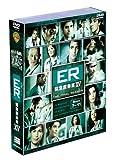 ER緊急救命室〈ファイナル・シーズン〉セット2 [DVD]
