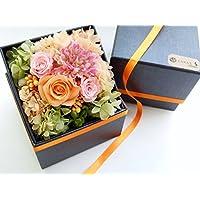 CURAS プリザーブドフラワー 本物たっぷり アミファ(amifa) 全面コラボ フラワーBOX フラワー ギフト 母の日 お祝い 発表会 出産祝い 誕生日 プレゼントに (オレンジ)