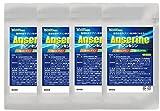 アンセリン (約12ヶ月分360粒) 11種類のビタミン&7種類のミネラル