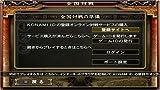 「麻雀格闘倶楽部(マージャンファイトクラブ) 全国対戦版」の関連画像