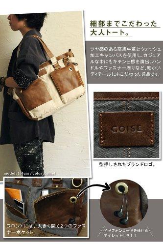 GOISE ゴイス 2WAY TOTE BAG GS03【キャメル】【gs03-cam】トートバッグ メンズ men's toto bags トートbag...