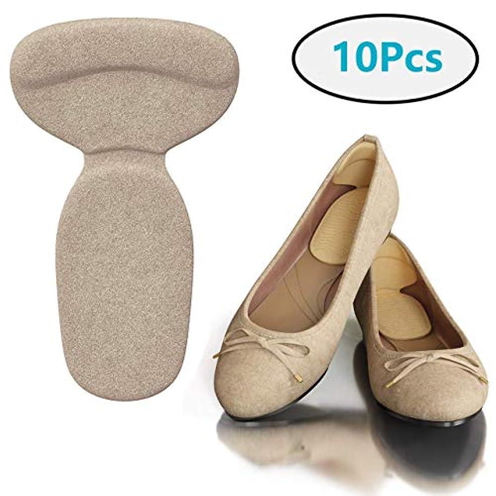 自己メッセンジャー私たちのもの大きすぎる靴のヒールグリップ-10靴インサートパッド-足の痛みの軽減、足底筋膜炎、骨の痛み、アキレスの痛みのためのジェルヒールカップ