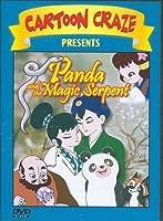 Panda And The Magic Serpent (Hakujaden)
