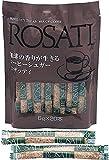 スプーン印 ロザッティ® コーヒーシュガー (スティックタイプ) コーヒー用 砂糖 [珈琲・お菓子作りにも] スティック…