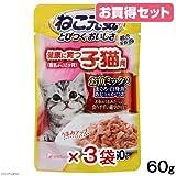 Amazon.co.jpお買得セット ねこ元気 総合栄養食 パウチ健康に育つ子猫用(離乳から12ヶ月)まぐろ・白身魚・あじ入りかつお 60g お買い得3袋入