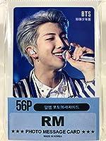 RM アールエム - RAP MONSTER ラップモンスター - BTS 防弾少年団 グッズ / フォト メッセージカード 56枚 (ミニ ポストカード 56枚) セット - Photo Message Card 56pcs (Mini Post Card 56pcs) [TradePlace K-POP 韓国製]