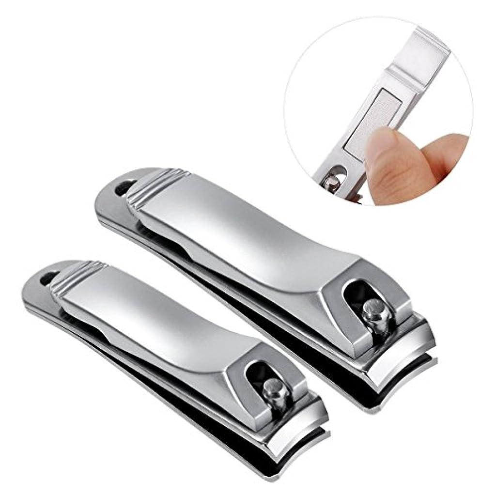 反論満足させる計算可能爪切り ステンレス製 手 足 はがね つめきり 爪飛び散り防止 Aiskki 爪やすり付き ス パット切れる カーブ刃 ツメキリ 2本セット シルバー (大+小)