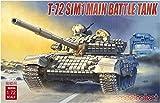 モデルコレクト 1/72 T-72 SIM1 主力戦車 プラモデル MODUA72131