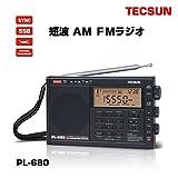 TECSUN PL-680 ラジオ BCLラジオ 短波/AM/FMラジオ 高感度オールバンドレシーバー 外部アンテナ付き