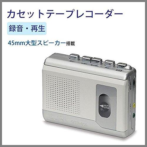 エルパ カセットテープレコーダー 録音・再生 CTR-300