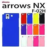 F-02H arrows NX docomo 用 オリジナル シリコンケース (全12色) 青色 [ ARROWSNX アローズ NX F―02H ケース カバー F-02H arrows nx ARROWS NX ]