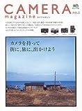 カメラマガジン Vol.2 (エイムック (1140))